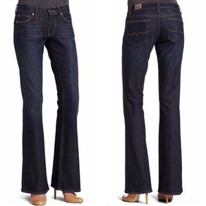 Red Engine Boot Cut Jeans Size 31